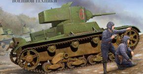Советский легкий танк Т-26 образца 1933 года