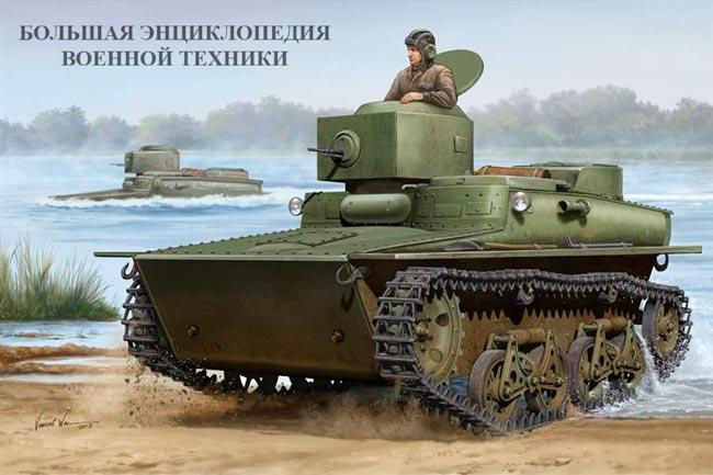 Танк-Т-37