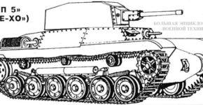 Легкий-опытный-танк-«ТИП-5»-(«КЕ-ХО»)