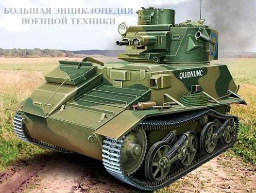 Легкий танк Мк VI