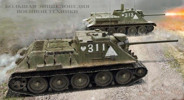 Самоходная-установка-СУ-85
