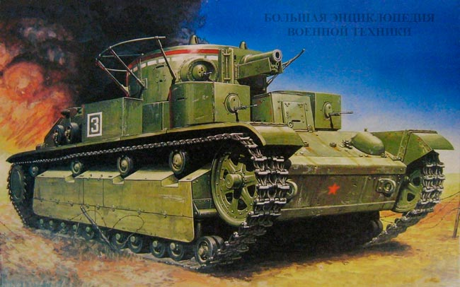 Средний-танк-Т-28