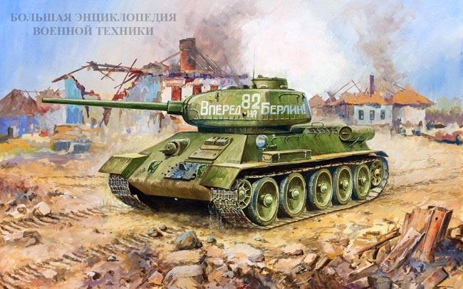 Средний-танк-Т-34-85