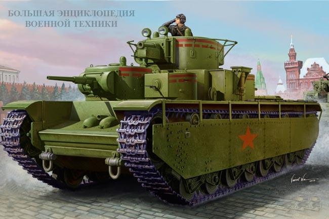 Тяжелый советский танк-Т-35
