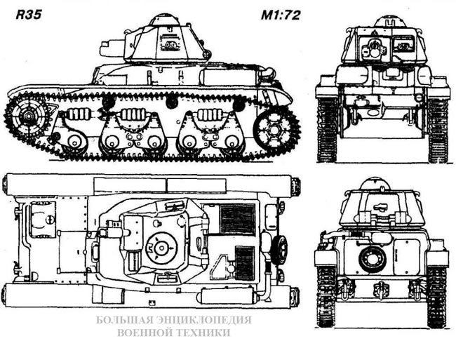 Общий вид легкого танка R35