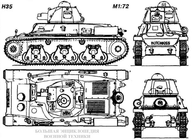 Общий вид танка H35