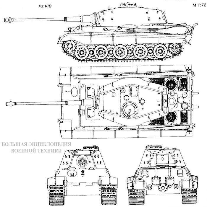 Тяжелый танк Panzer VIB «Tiger II» (Sd.Kfz.182)
