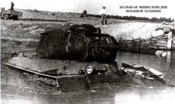 Объект 237 (ИС №1) в ходе заводских испытаний преодолевает вброд водную преграду. Челябинск, июль 1943 года.