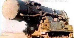 Окончательный вариант СПУ - 15У59 с ракетойРТ-15в ТПК