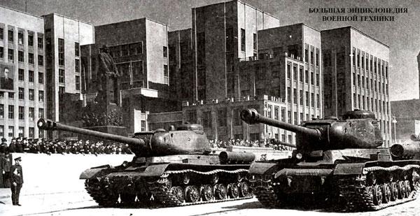 Парад в Минске 1 мая 1952 года. На переднем плане ИС-2 раннего выпуска.
