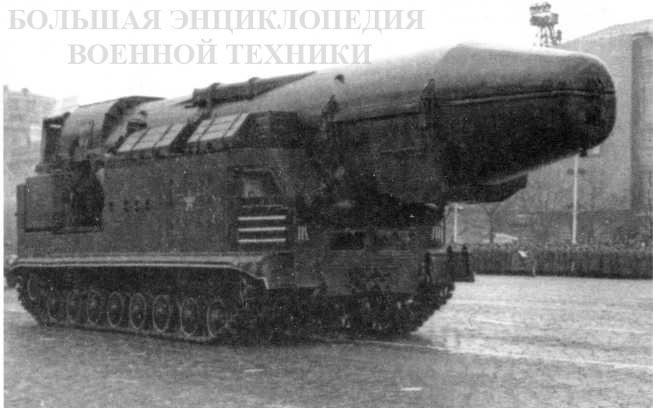 Самоходная пусковая установка ракетного комплекса средней дальности 15П696 ракетыРТ-15(8К-96, твердотопливная двухступенчатая)