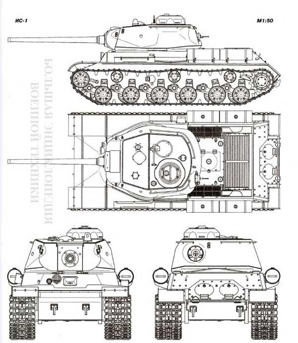 Чертеж танка ИС-2